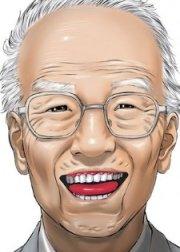Итиро Инуясики