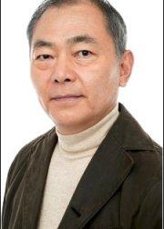 Исидзука Унсё