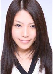 Аикава Нацуки