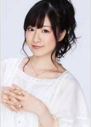 Хаяма Икуми