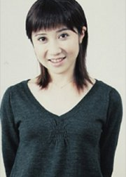 Такамори Ёсино