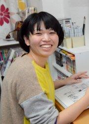 Накагава Саки