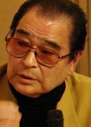 Иидзука Сёдзо