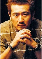 Киути Хидэнобу