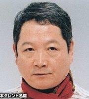 Гото Тэцуо