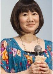 Yajima Akiko