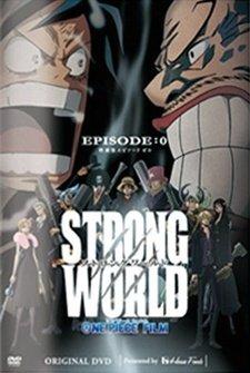 Ван-Пис: Жестокий мир — Эпизод 0