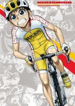 Трусливый велосипедист: Re:RIDE