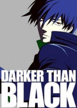 Темнее черного: Черный контрактор — Спешл
