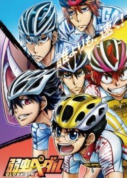 Трусливый велосипедист 4