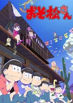 Осомацу-сан 2