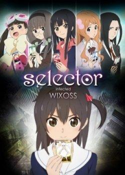 Селектор: Заражение «WIXOSS»
