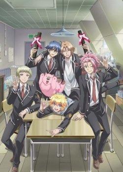 Красавцы из клуба защитников Земли OVA