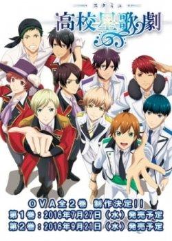Музыкальная школа звёзд OVA