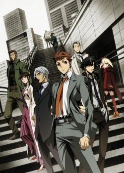 Специальный отдел криминальных расследований: Токунана