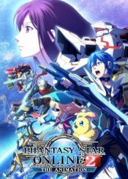 Фантастическая Звезда Онлайн 2