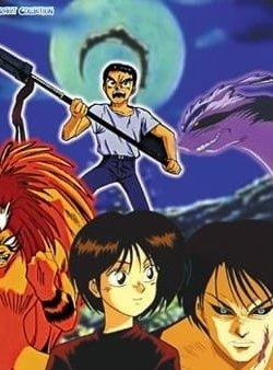 Усио и Тора OVA