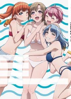 Ты же любишь мамочку, удары которой бьют по площади двойным уроном? OVA