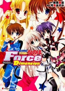 Mahou Senki Lyrical Nanoha Force Dimension