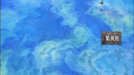 Кадр 4 из Ван-Пис: Начало приключений