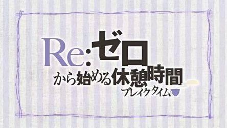 Кадр 1 из Re: Перерыв с нуля