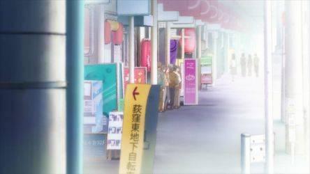 Кадр 1 из Коидзуми-сан любит рамен