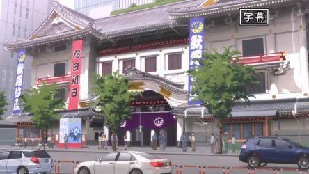 Кадр 1 из Клуб кабуки
