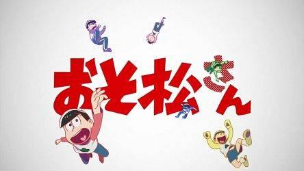 Кадр 1 из Осомацу-сан 2