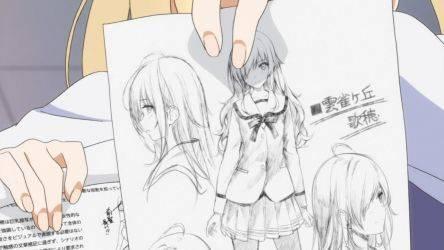 Кадр 2 из Как воспитать героиню из обычной девушки 2