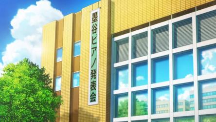 Кадр 2 из Твоя апрельская ложь OVA