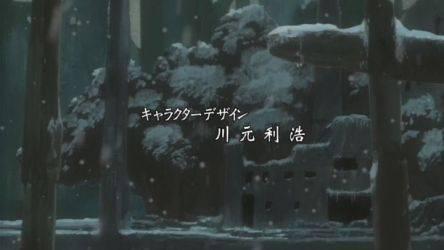 Кадр 2 из Волчий дождь: Финал